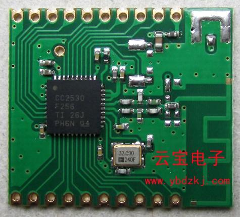 供应CC2530 无线模块 51单片机 ZIGBEE 2.4g 代码资料