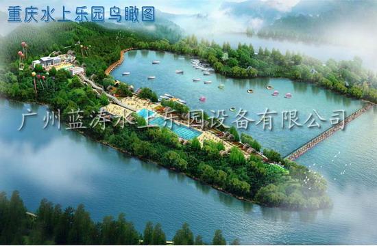 水上乐园设计-重庆水上乐园鸟瞰图