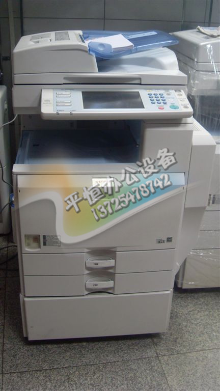 供应理光MP5000B成色新复印机批发 理光MP5000彩色扫描复印机