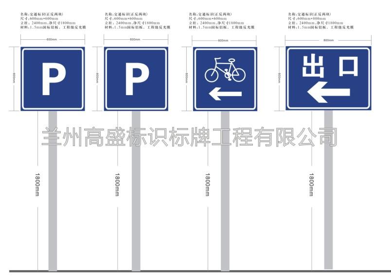 医院标识导向系统,商业区域标识导向系统,学校标识导向系统,社区场馆图片