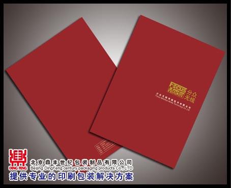 旅游公司商务信纸素材