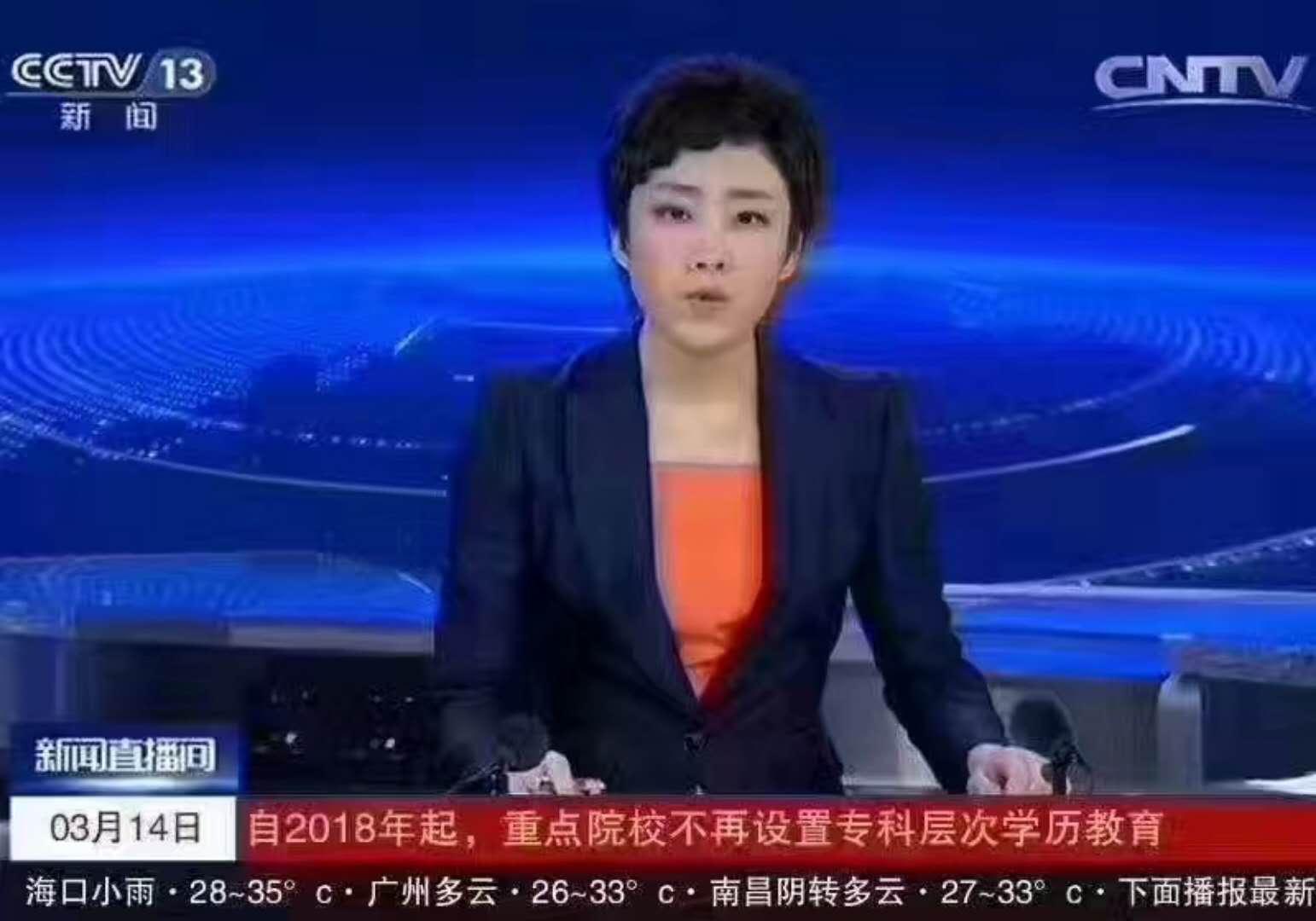 江苏师范大学成人高考专升本报名