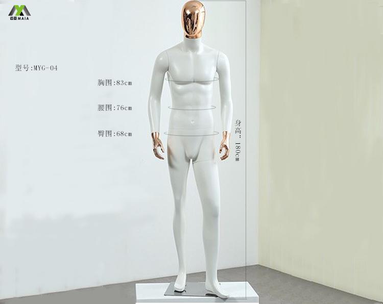 玻璃钢模特 模特道具陈列 服装店专用模特道具2017年