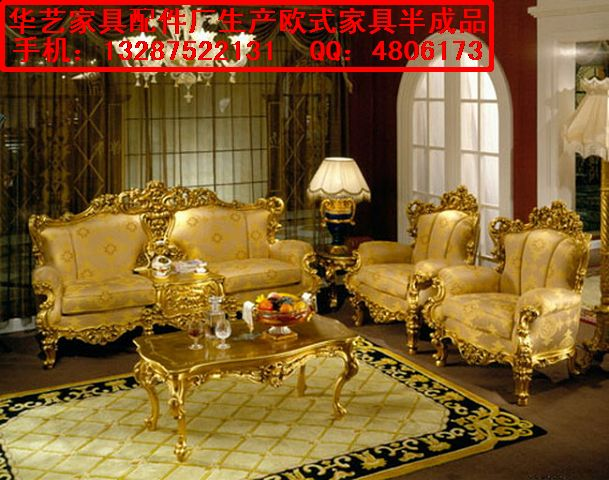 供应欧式沙发架 玻璃钢欧式仿古沙发架