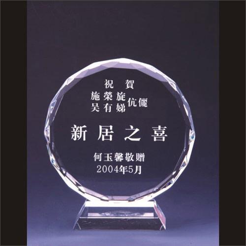 k9水晶,西安水晶奖杯,爱丫丫礼轩水晶冰山奖牌 杯 加工和刻字,诚信口碑