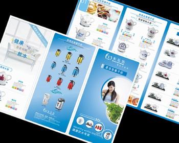 阜沙镇 平面广告设计公司