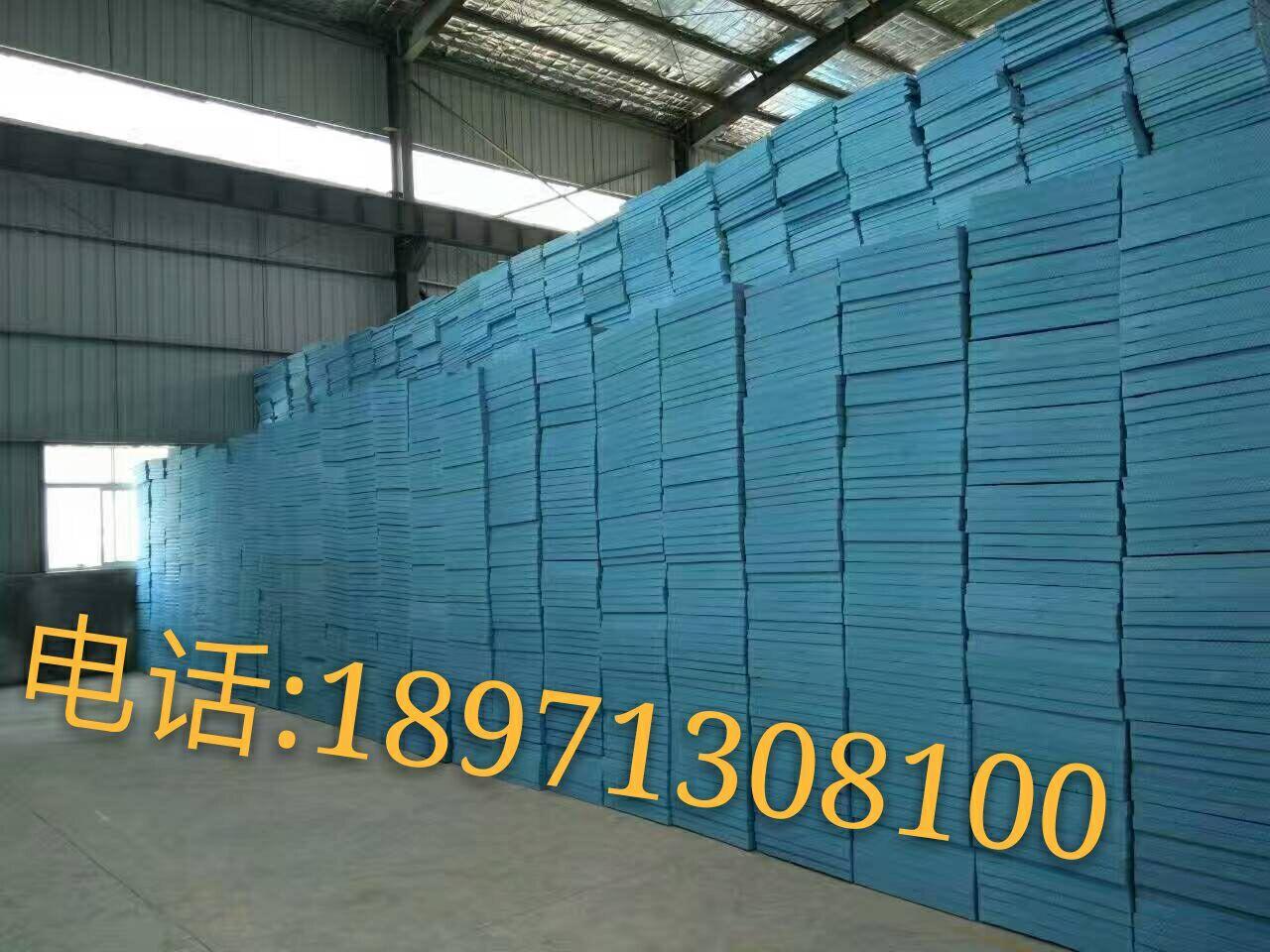 供应黄梅xps挤塑板市场武汉挤塑板厂