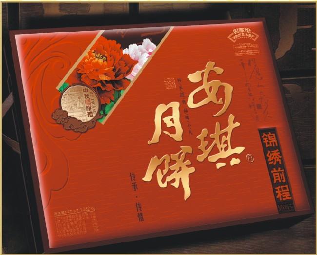 深圳安琪月饼团购 网站