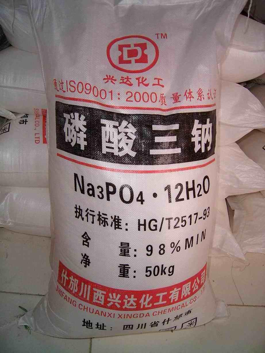 三聚氰胺脲醛树脂胶