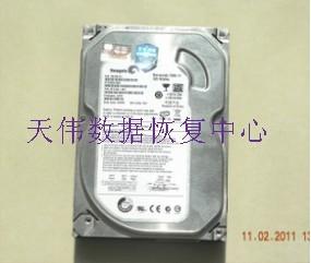 照片丢失找回 RAID数据恢复 天津硬盘数据恢复图片