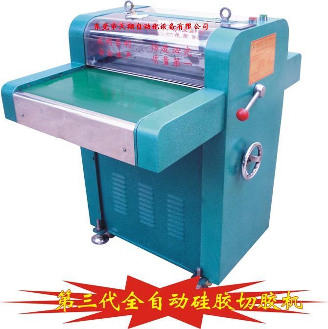 全自动硅胶切胶机-东莞市天翔自动化设备有限