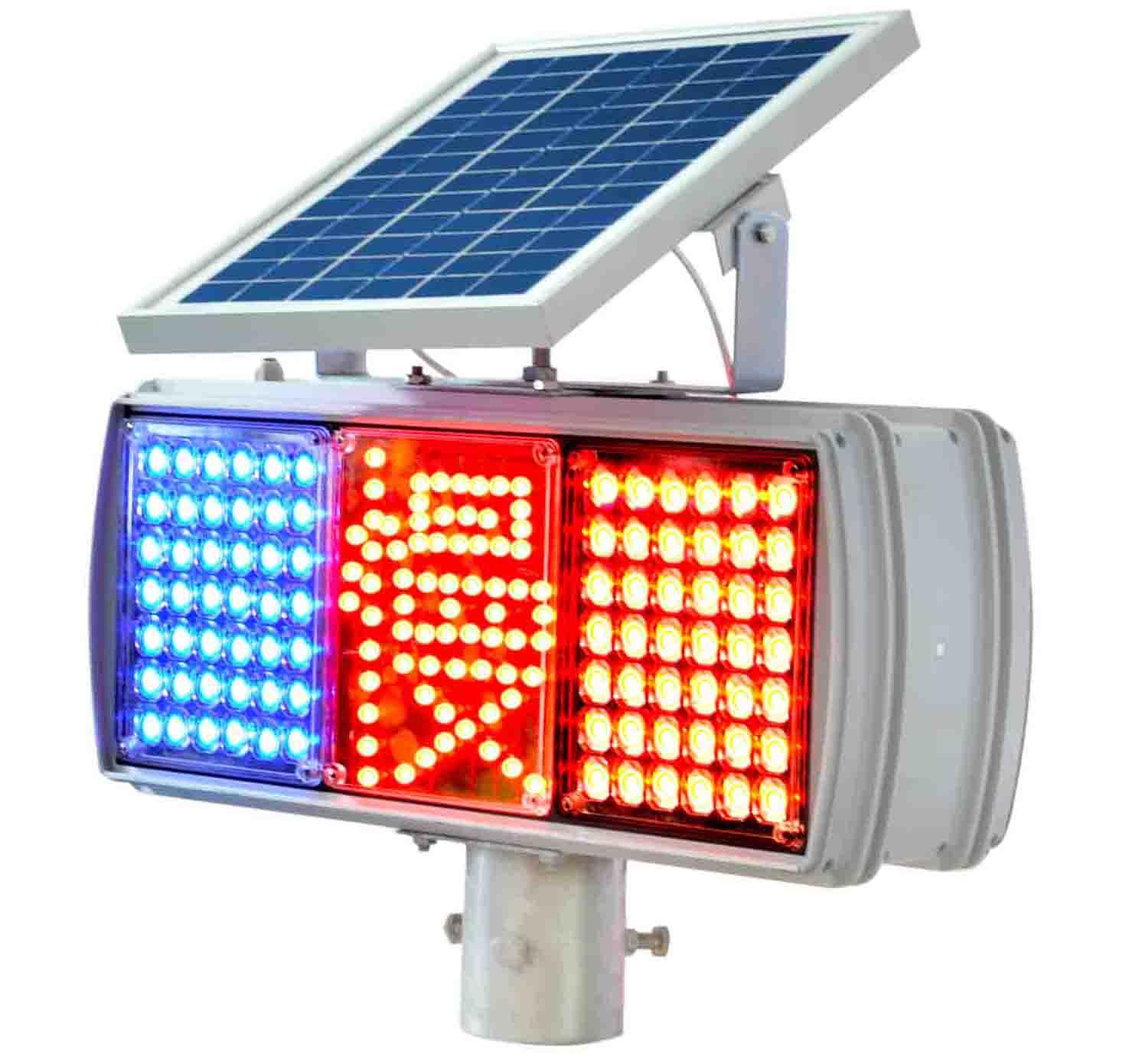 家用50w太阳能一体灯