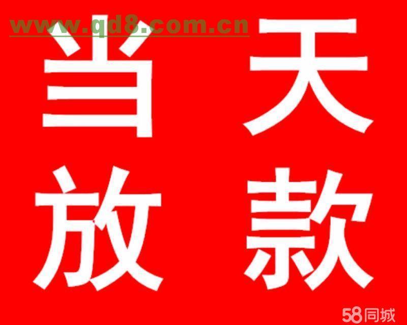 荆州按揭车不押车贷款15851522186√