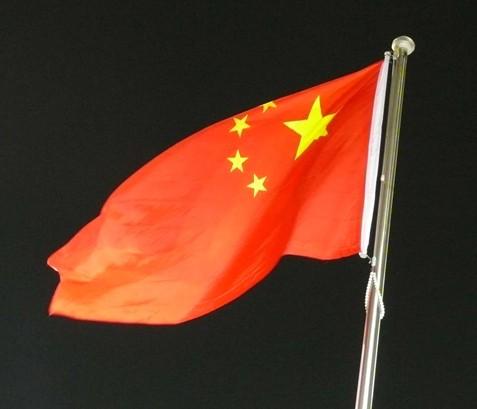 五星红旗迎风飘扬,西安红旗 国旗 才彩旗 标志旗 logo