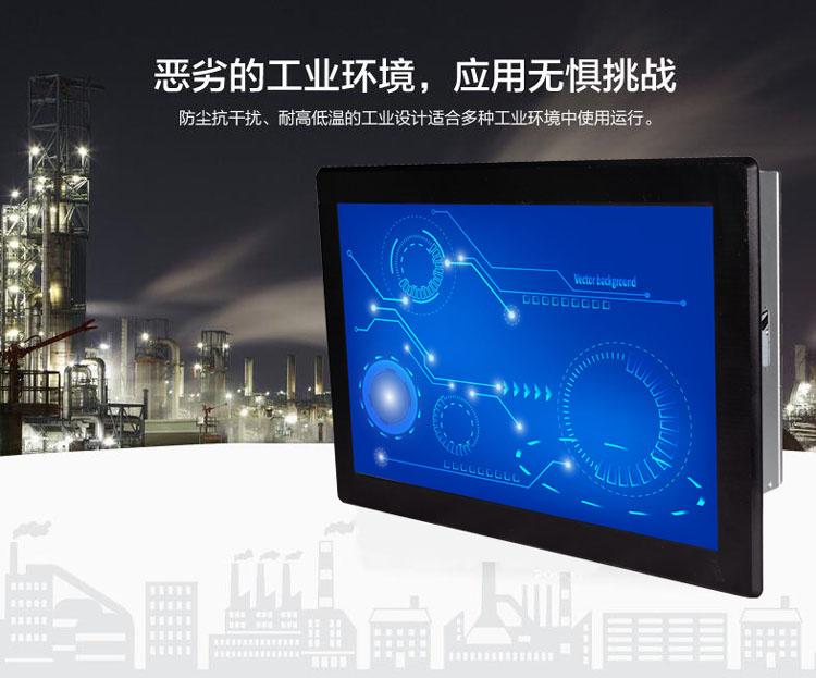 完全改 研华工业平板电脑 变了人和电脑互动的方式
