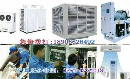 宁波中央空调维修清洗服务公司