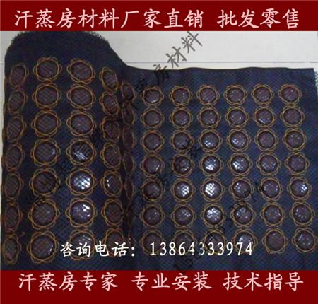 材料(温控器,接线夹,接线钳,防水胶泥);其它汗蒸房配套材料:盐晶砖,盐