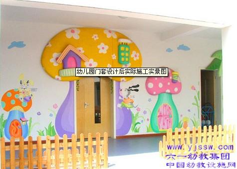 供应幼教设施幼教玩具幼儿园专业装饰装修图片