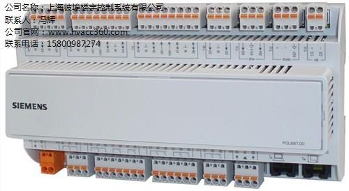 上海彼埃楼宇控制系统有限公司由同济大学校友在1998年创立,是