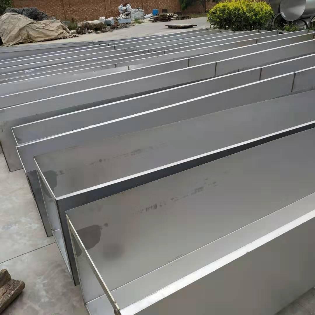 【不锈钢薄板焊接机】、不锈钢薄板焊接机专题-中国供应商