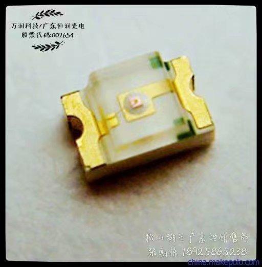 广东恒润供应PCBA板指示背光贴片LED灯珠0603,0805