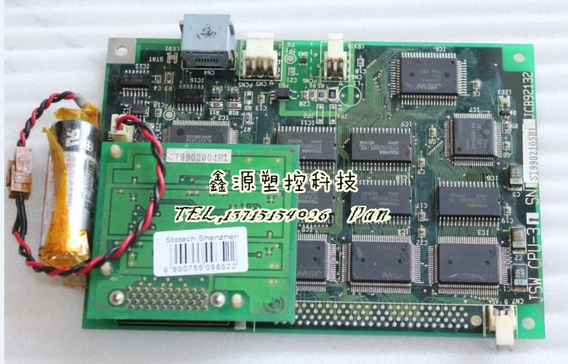 注塑机电脑显示屏,电路板,电脑贴膜,电子尺,电源盒,数据线等