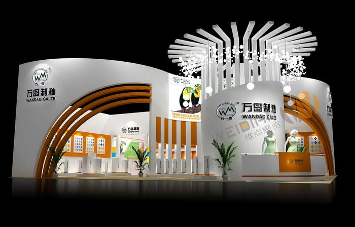 展厅的设计与搭建;舞台策划与布置;多媒体制作;专卖店的形象设计与