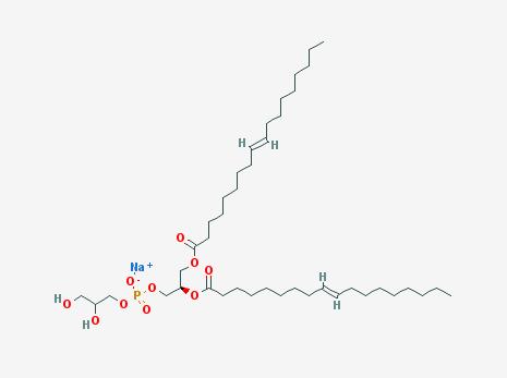 二油酰磷脂酰甘油dopg|67254-28-8