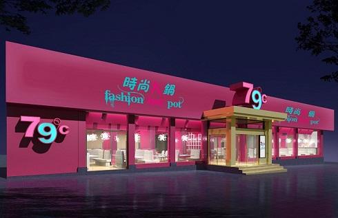 企业形象背景及pop广告位置    形象背景*好设置在店面入口看得到的