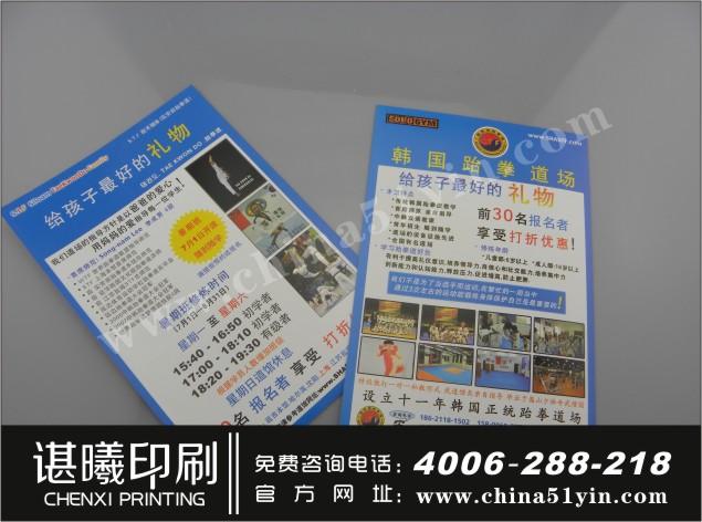 宣传单制作流程:设计-排版-打样-印刷.