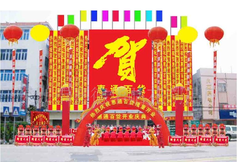 义乌广告快餐厅吊旗  义乌广告酒店果汁 义乌广告蛋糕房宣传品整体