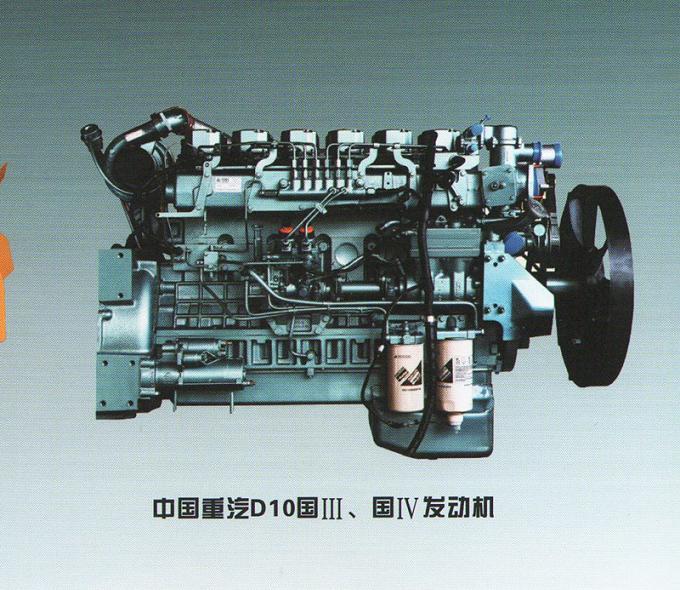 电喷共轨发动机  广州重卡汽车配件有限公司