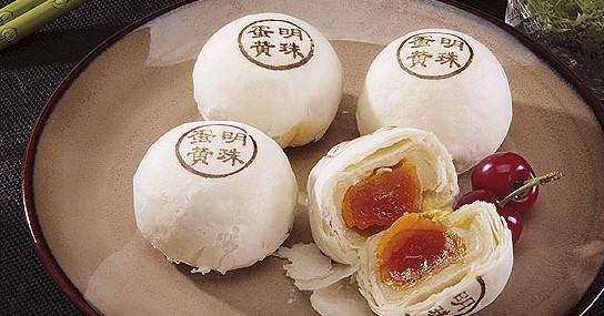 供应苏式月饼/中秋月饼