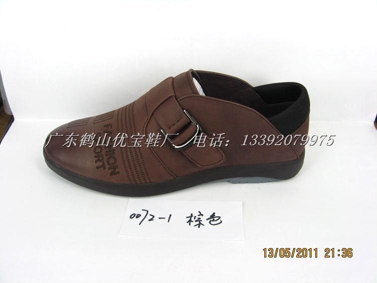 供应男式真皮休闲皮鞋