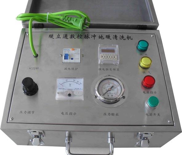 地暖清洗机操作方法及注意事项