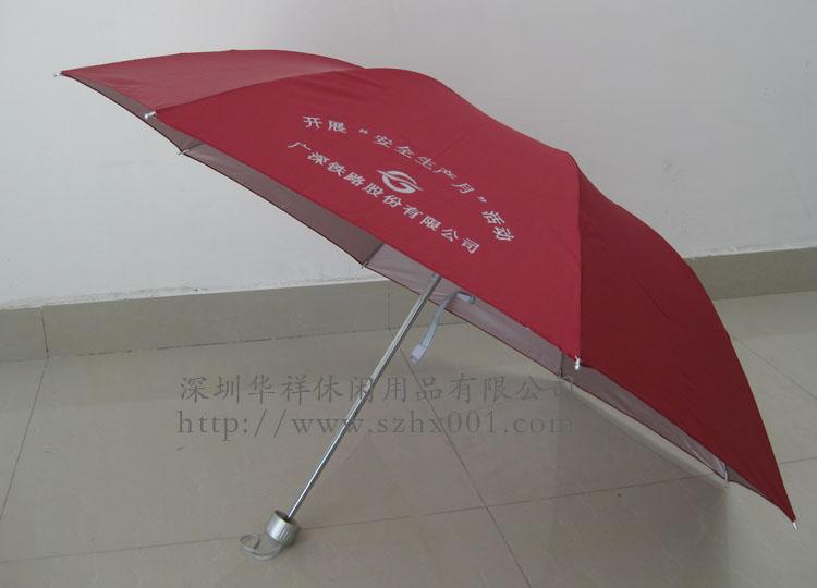 保险雨伞,驾校雨伞,户外太阳伞,外贸雨伞,折叠帐篷,无纺布环保袋,双肩