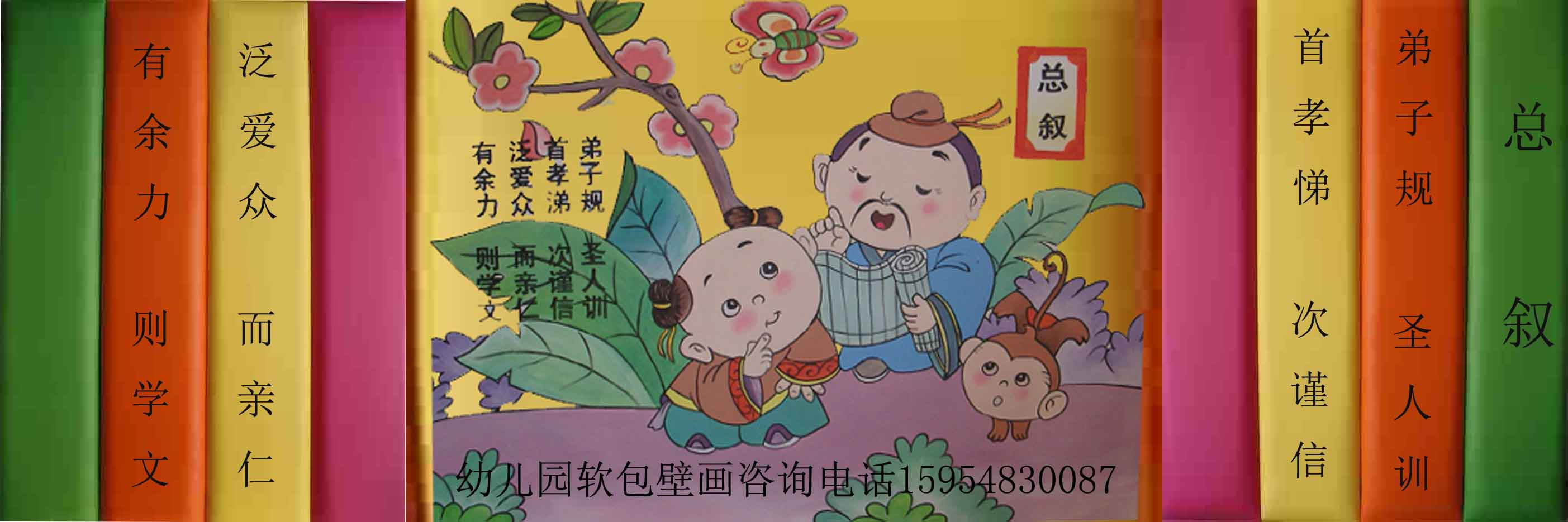 幼儿园涂鸦边框装饰图片