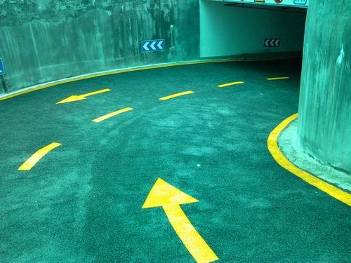 用区域:   地下室车库出入口、自行车坡道、 旧车道改造、混凝土基面图片