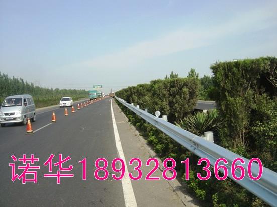 供应内蒙古高速公路波形护栏板价格