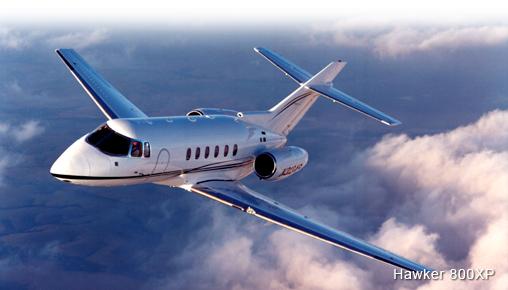 中国私人飞机产业发展峰会