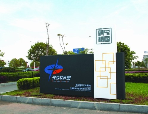 深圳大型户外广告字牌高空吊绳安装及led亮化工程
