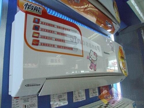"""武汉松下空调维修""""   ---空调清洗:清洗位置主要包括室外机的冷凝器"""