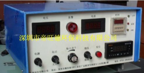 供应高频开关电源-电镀