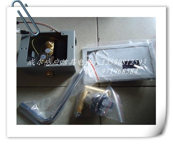 供应长方形小便斗感应冲水器,方形自动冲便阀,自动图片