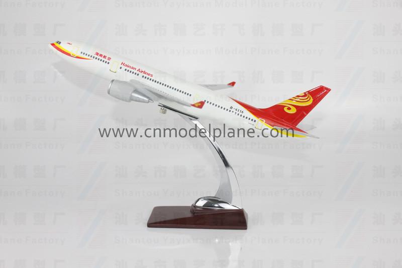 供应空客a330海南航空飞机模型