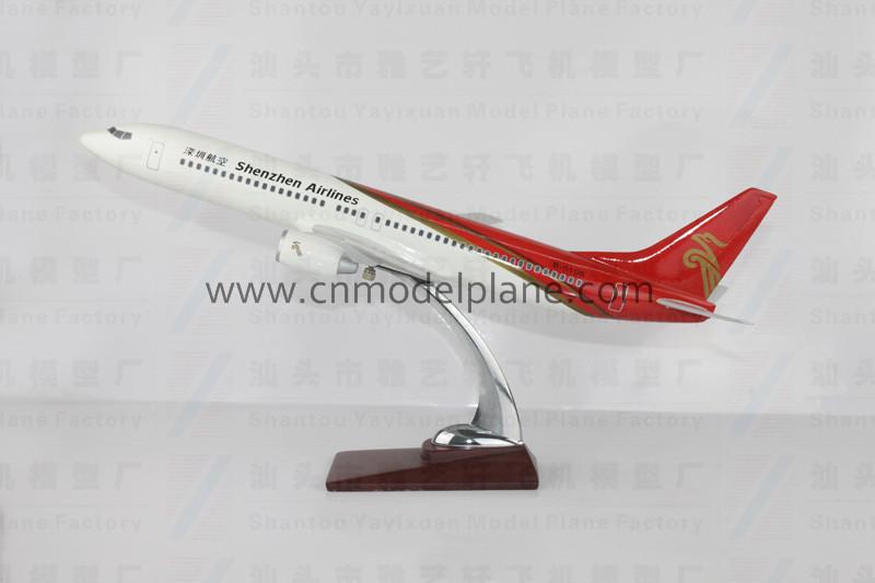 供应波音b737-900深圳航空飞机模型