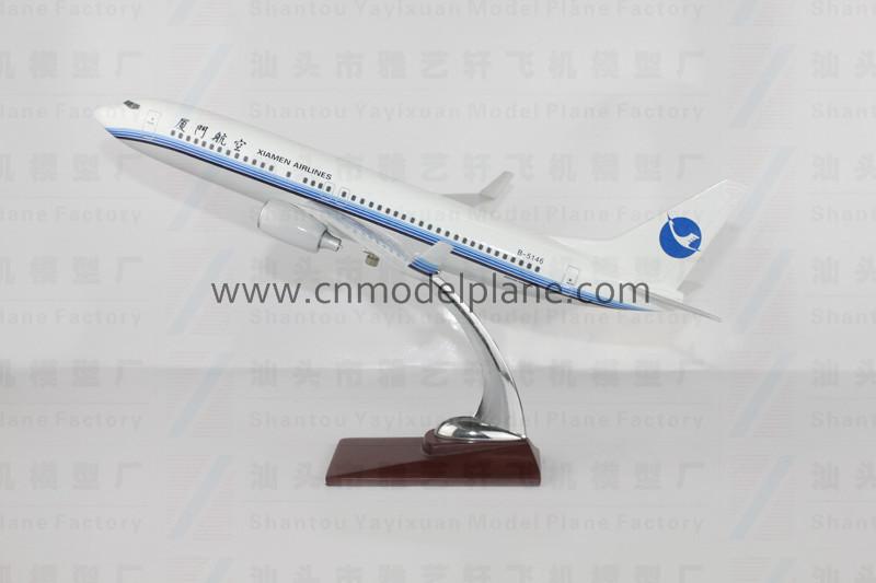 供应波音b737-800厦门航空飞机模型
