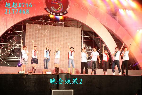 三, 会议:1,上海西子奥的斯电梯公司珠海营销年会(国会酒店)   2,省