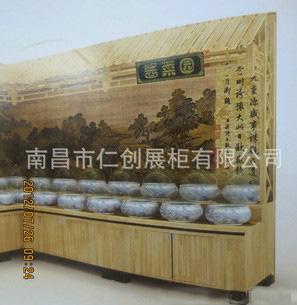 供应超市商场酱菜柜木制展柜图片