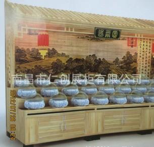 供应3层商场酱菜柜烤漆展柜图片